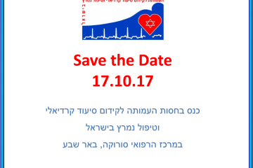 Save the date 17.10.17